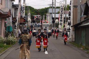 北見冨士神社