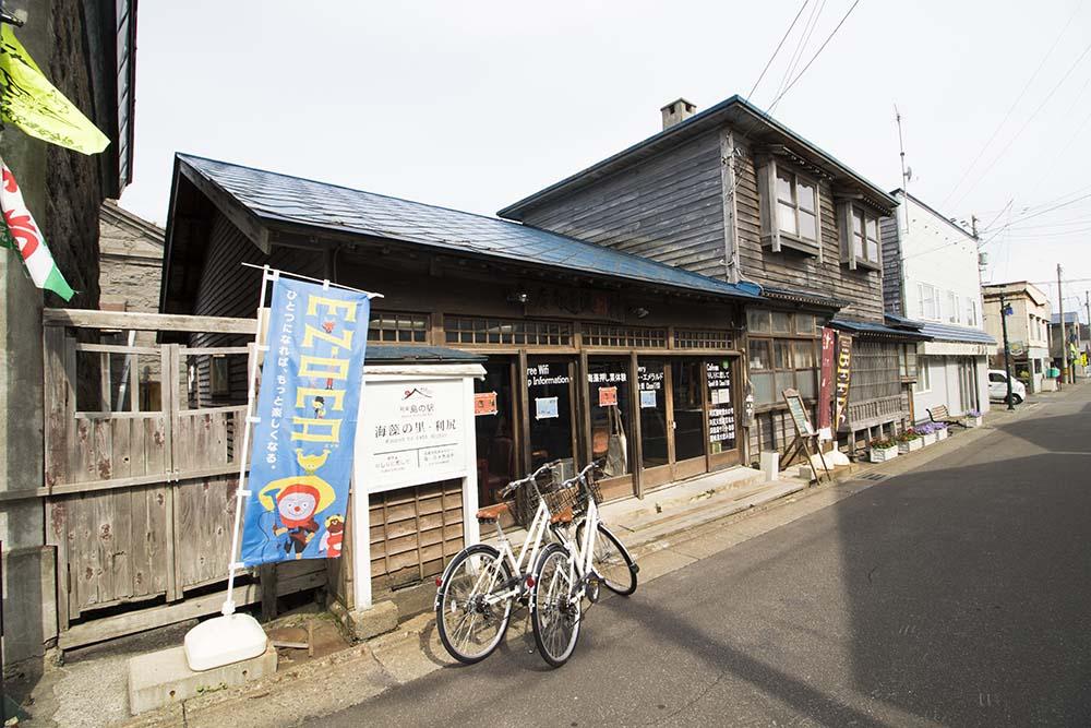 利尻 島の駅