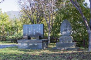会津藩士の墓(種富)