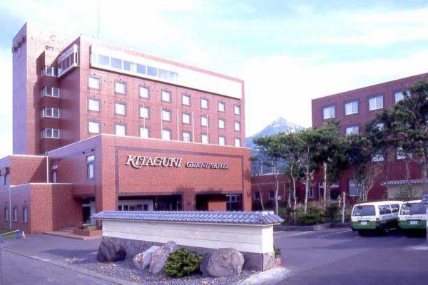 北国グランドホテル