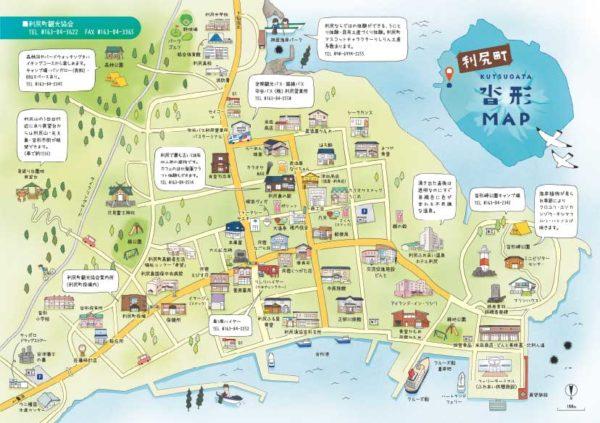 利尻町 沓形イラストマップ[PDF]