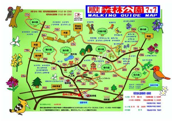 利尻町 沓形 森林公園マップ[PDF]