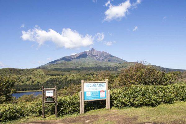 沼浦展望台(白い恋人の丘)