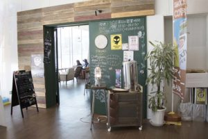 TSUKI CAFE