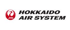 HAC 北海道エアシステム