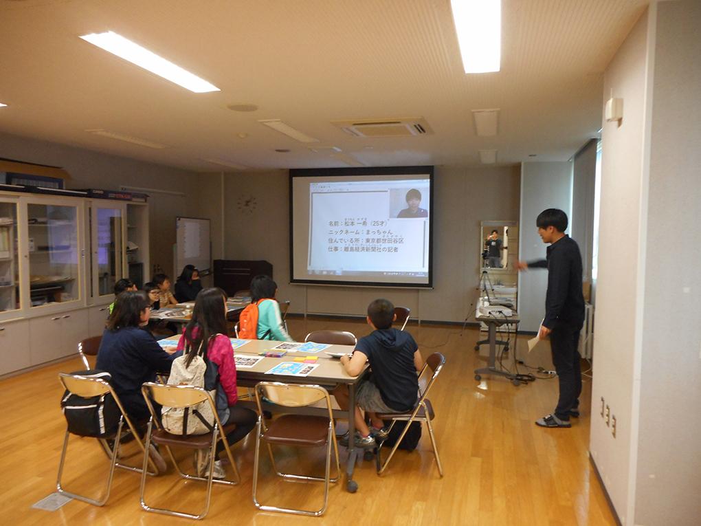うみやまかわ新聞の授業風景